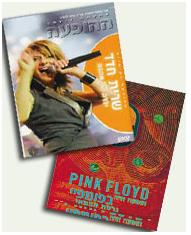 Pink Floyd - Sarit Hadad