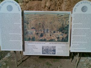 Tourist sign at Banias