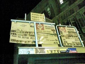 jerusalem-bus-stop