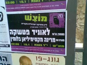 original-israeli-prashka-blumin