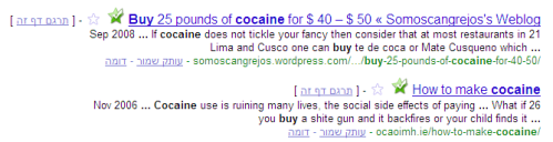 Google search results - right to left
