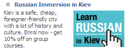 Kiev is a safe, cheap, foreigner-friendly city with a lot of history and culture. Enrol now - get 10% off on group courses. Learn Russian in Kiev.