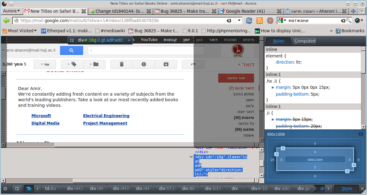 The same email, with corrected left-to-right formatting using Firefox developer tools