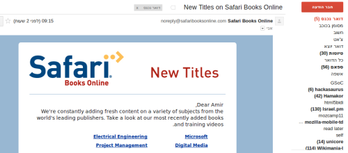 Email in English from Safari Books, oriented like Hebrew