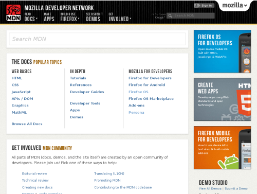 Mozilla Developer Network home page in English, left-to-right