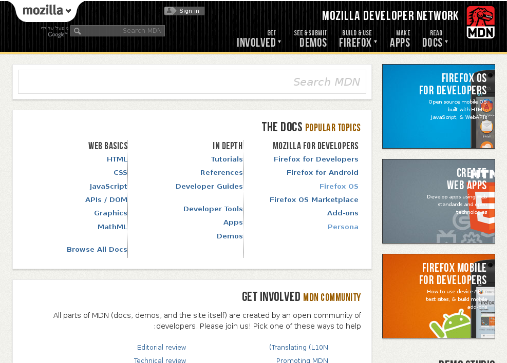 Mozilla Developer Network website, in English, but right-to-left